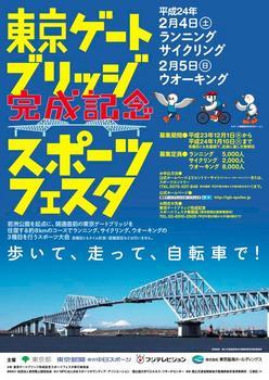 th_TGB_brochure.jpg